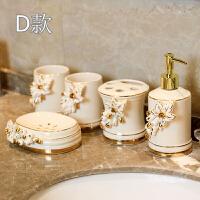 陶瓷卫浴洗漱套装卫浴五件套欧式创意简约浴室卫生间牙刷杯洗漱杯