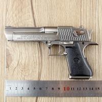 1:2.05沙漠之鹰 全金属模型可拆卸双弹夹手枪玩具不可发射