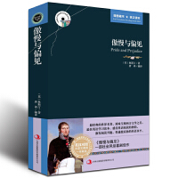 傲慢与偏见 英文原版+中文版 英汉对照图书 中英文双语读物世界藏书名著小说 文学爱好者英语原著 正版书籍