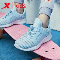 【限时直降】特步童鞋小童鞋男女运动鞋网面休闲鞋软底儿童鞋子682216329680