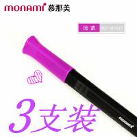 【当当自营】韩国monami/慕娜美04034-56(3支装)三角杆水性笔 浅紫色 水性笔中性笔漫画勾线笔绘画涂鸦学生