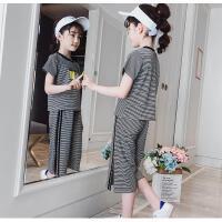 女童套装夏装童装两件套夏季中大童横条纹洋气