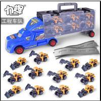 跨境儿童手提拖车货柜车玩具 惯性小汽车回力工程车挖掘机玩具车