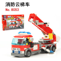 兼容乐高积木拼插城市消防总局消防爬梯车大队直升飞机人仔人偶男孩子儿童益智拼装玩具