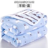 毛巾被棉单双人加厚六层纱布夏季午睡空调夏凉被盖毯y 蓝色 羊驼蓝/