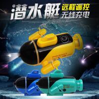 儿童节充电玩具迷你潜水艇 六通道遥控潜艇模型核潜艇小遥控船