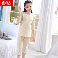 儿童家居服夏季女童短袖套装小女孩薄款宝宝空调服睡衣