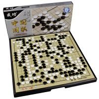 小学生大号围棋磁性儿童初学套装折叠棋盘13线19路黑白棋子益智玩具