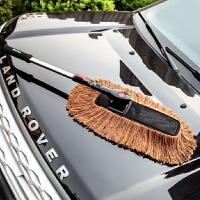 2合1擦车掸子伸缩洗车拖把棉线除尘扫灰刷子蜡拖汽车用清洁工具