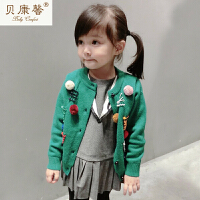 【当当自营】贝康馨童装 女童毛毛球开衫 韩版彩色可爱装饰开衫秋装新款
