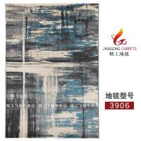 地毯客厅简约现代床边新中式欧式美式室内家用沙发茶几毯垫 4.0x6.0米 厚13毫米 重100斤