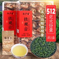 新茶铁观音茶叶兰花香浓香型散装高山乌龙茶512g消正J8298