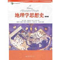 地理学思想史(第四版)