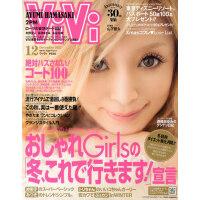 [现货]日文原版 时尚杂志 VIVI 2013年12月号