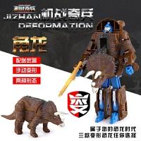 恐龙玩具变形霸王龙剑龙机器人侏罗纪公园男孩变形玩具