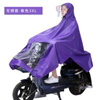 电动自行车雨衣单人骑行男女电瓶车摩托加大加厚双人防水雨披