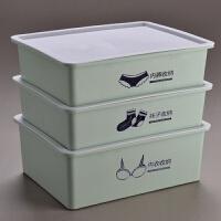 放内衣内裤袜子的整理箱贴身衣物收纳盒抽屉式三件套有盖分格家用