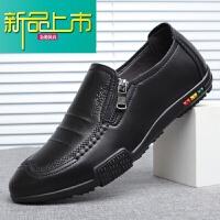 新品上市真皮牛皮男鞋秋季男士休闲鞋低帮鞋单鞋软皮软底加绒保暖棉鞋皮鞋
