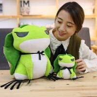 公仔毛绒玩具佛系旅游青蛙动漫小玩偶布娃娃 绿色 旅行青蛙