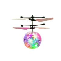 感应小飞机 七色光水晶球感应飞行器遥控飞机耐摔感应悬浮球充电儿童玩具礼品 +遥控开关