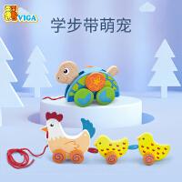 VIGA/唯嘉拖拉玩具车双面拉线1-2岁儿童学步神器男孩女孩手拉动物