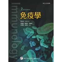 预售 林春福 免疫�W(2版) �A杏