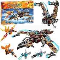 10353气功传奇 赤马神兽风行鹫的攻击战斗机拼装积木玩具