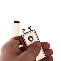 防风打火机感应点火充气电子个性方便用电USB打火机送男朋友