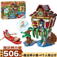 兼容乐高积木拼装海盗船系列男孩益智拼插儿童4动物6玩具10岁