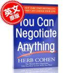 现货 You Can Negotiate Anything