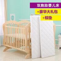 20190427041417766双胞胎婴儿床新生婴儿床实木无漆大尺寸加宽加大宝宝床双人