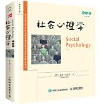 社会心理学(第11版,英文版) [美] 戴维迈尔斯(David Myers) 人民邮电出版社 978711541003
