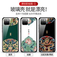 苹果11ProMax手机壳iPhone11pro玻璃保护套ipone中国风max国潮maxpro高档iP防摔新男创意潮