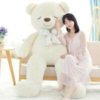 泰迪熊毛绒玩具1.6米抱抱熊猫布娃娃特大公仔玩偶女生大熊超大号 白色眯眼睡梦熊(辅10-6) 60厘米(小号)