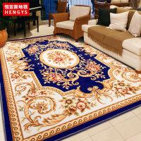欧式客厅茶几地毯简约卧室满铺房间沙发大地毯床边毯垫美式可机洗