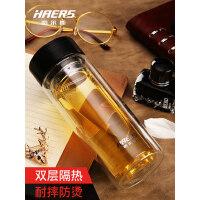 哈尔斯玻璃杯便携带盖茶杯双层隔热水杯耐热双层泡茶办公杯子