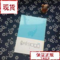 【旧书二手书9成新】象形9000(第三册):百词斩 (上、下册) /成都超有爱科技有限