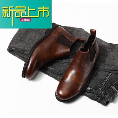 新品上市18时尚英伦男靴马丁靴男士休闲短靴潮流靴真皮短筒潮人皮靴   新品上市,1件9.5折,2件9折
