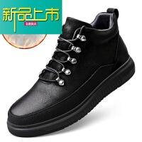 新品上市冬季保暖加绒棉鞋真皮休闲板鞋韩版潮流内增高男鞋英伦皮鞋男潮鞋