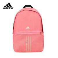 adidas阿迪达斯双肩包女生背包小学初中高中学生女童小书包GL0917