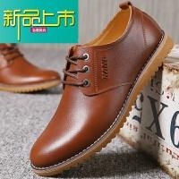 新品上市18男士韩版鞋子真皮软英伦休闲皮鞋透气潮鞋牛筋底男鞋皮鞋男 1688 黑色