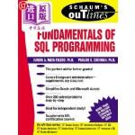 【中商海外直订】Schaum's Outline of Fundamentals of SQL Programming