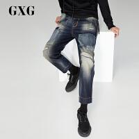 【GXG&大牌日 2.5折到手价:147.25】GXG男装 男装蓝色时尚低裆跨裤休闲破洞牛仔裤#173205103