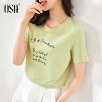 OSA绿色t恤女短袖2021年新款夏季修身显瘦上衣简约字母印花体恤衫