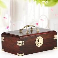 红木首饰盒带锁项链手表手饰品收纳盒 实木质简约复古婚庆百宝箱