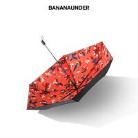官网蕉下小黑伞女防晒伞防紫外线伞太阳伞晴雨两用