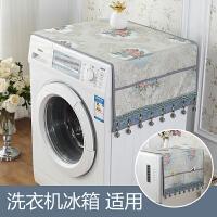 欧式滚筒全自动洗衣机盖巾冰箱盖布单开门微波炉布艺双开门防尘罩
