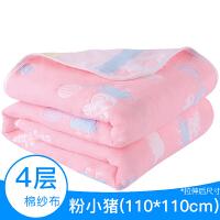 婴儿浴巾棉纱布幼儿童宝宝柔吸水洗澡卡通毛巾被子新k 4层110*110 粉小猪