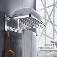 浴室置物架厕所洗手间洗漱台毛巾架收纳免打孔壁挂卫生间用品用具7an
