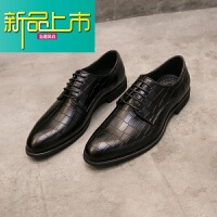 新品上市休闲男鞋厚底男式商务鞋套脚春季纹男正装皮鞋男士皮鞋潮鞋子